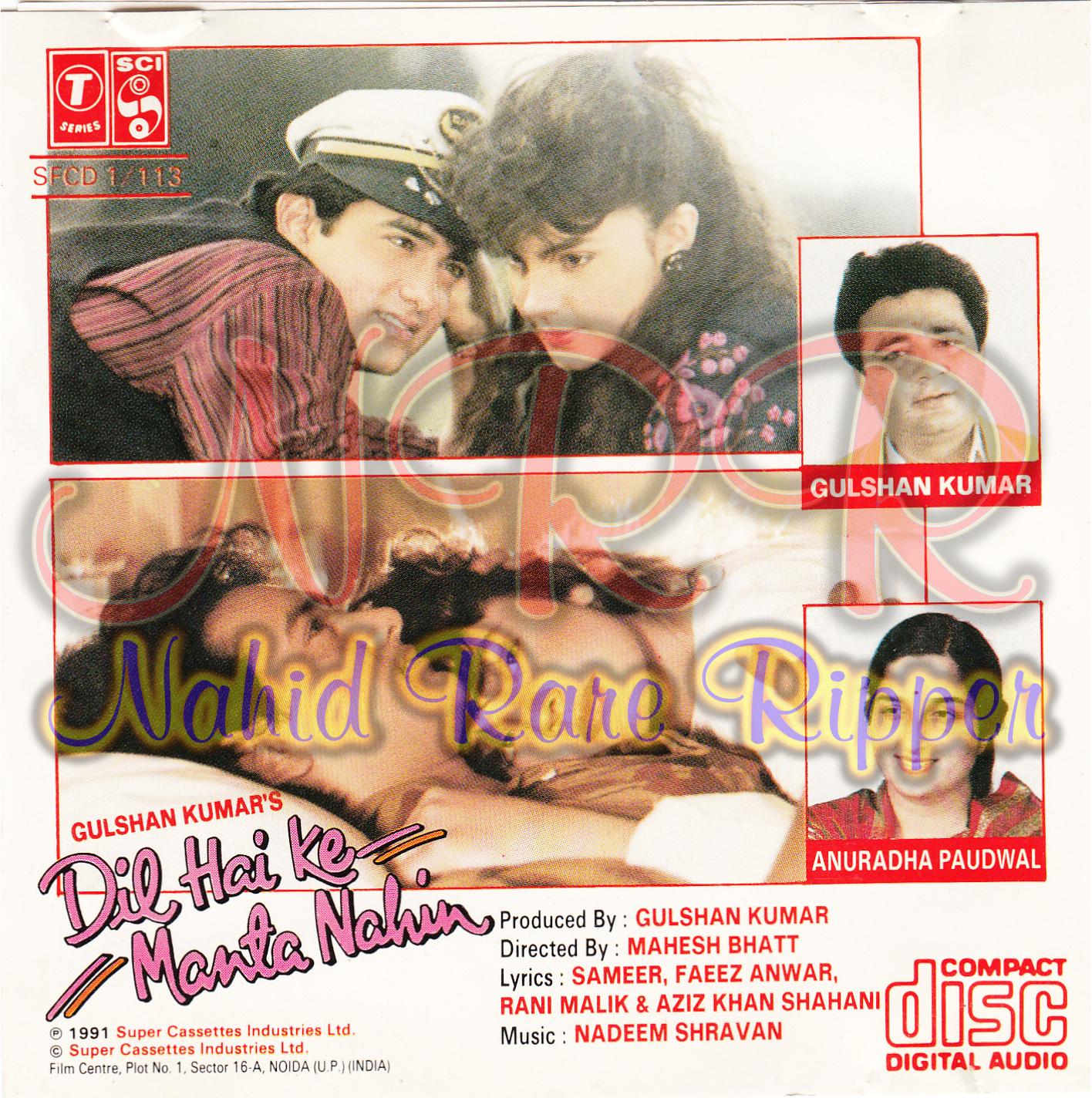 Adayein bhi hain mohabbat bhi hai song download