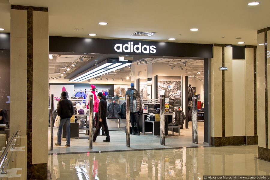 Магазин Adidas в ТЦ РИО