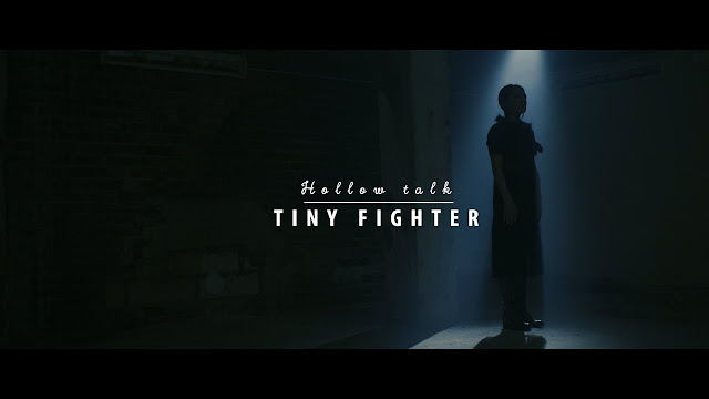 "Tiny Fighter Unveil ""Hollow Talk"" Video"