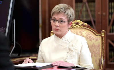 Marina Kovtun, Murmansk Region Governor.