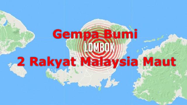 2 warga Malaysia maut, 6 lagi hilang akibat gempa bumi di Lombok, Indonesia