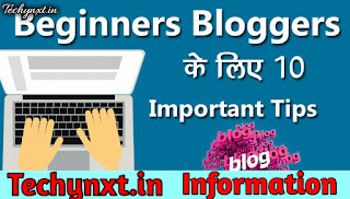 Beginning Blogging Guides
