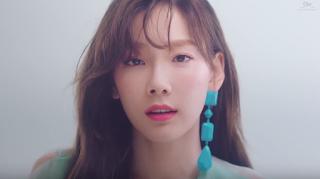 TAEYEON 태연 - Fine Lyrics with Romanization