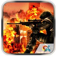 Strike Combat 2