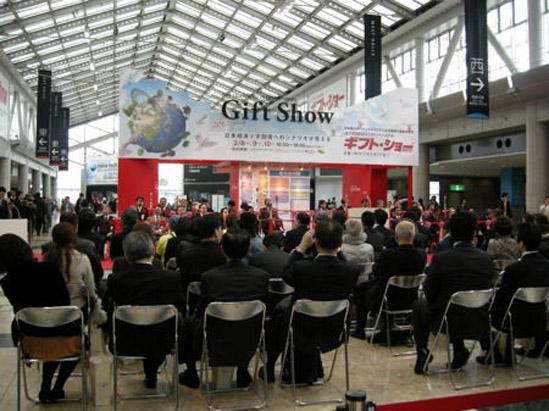 Tokyo International Gift Show, Tokyo Big Sight, Ariake, Tokyo