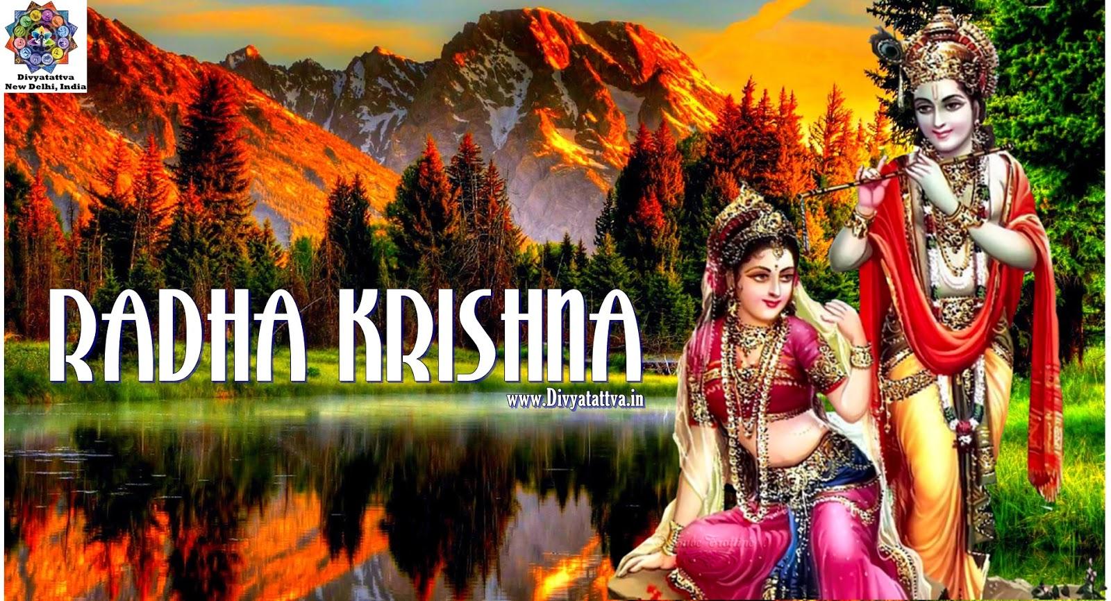 radha krishna indian gods 4k hindu images hinudism Beautiful Scenery Wallpapers www.divyatattva.in