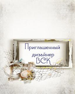 Рецепт№2 08/2015