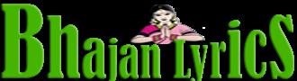 Bhajan Hindi Lyrics 2021