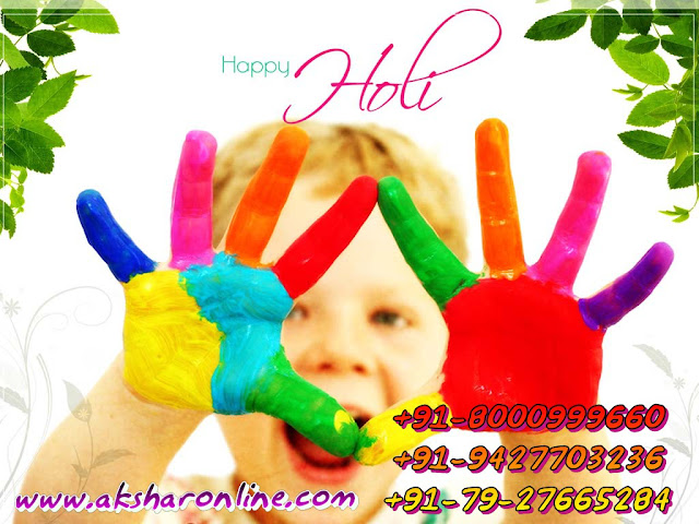 Happy Holi.......Holi Holiday Travel Booking at Aksharonline.com, Akshar Infocom, +91-8000999660