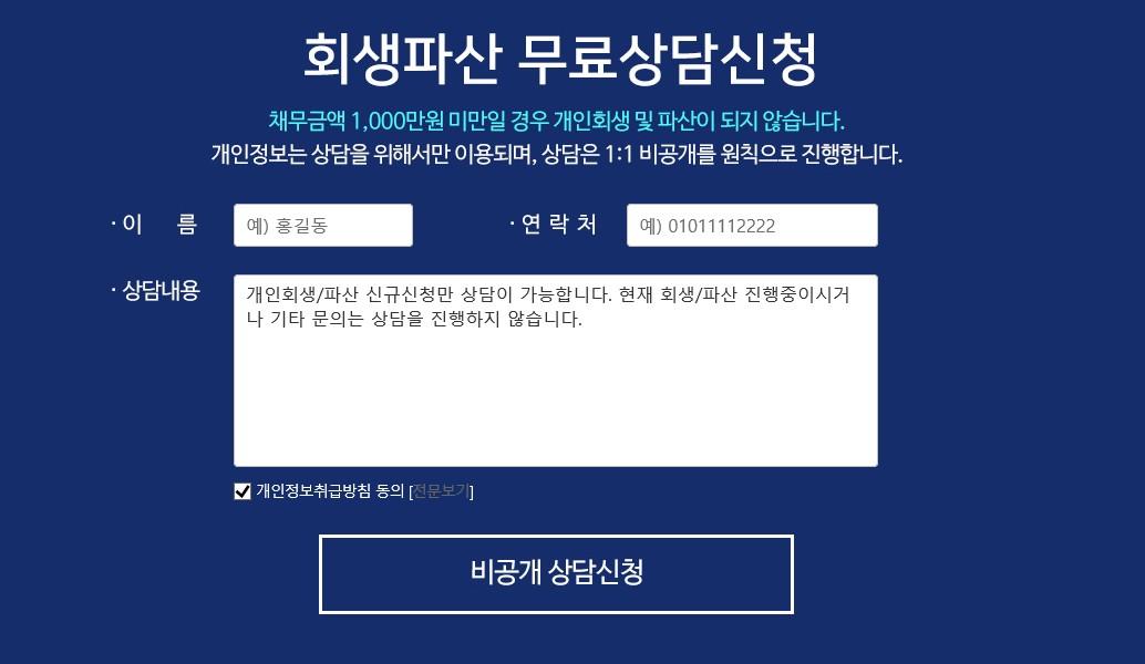 https://postingkorea.com/log.asp?vip=yu3c&mct=124