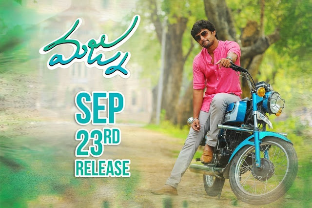 Majnu movie Release Date Poster