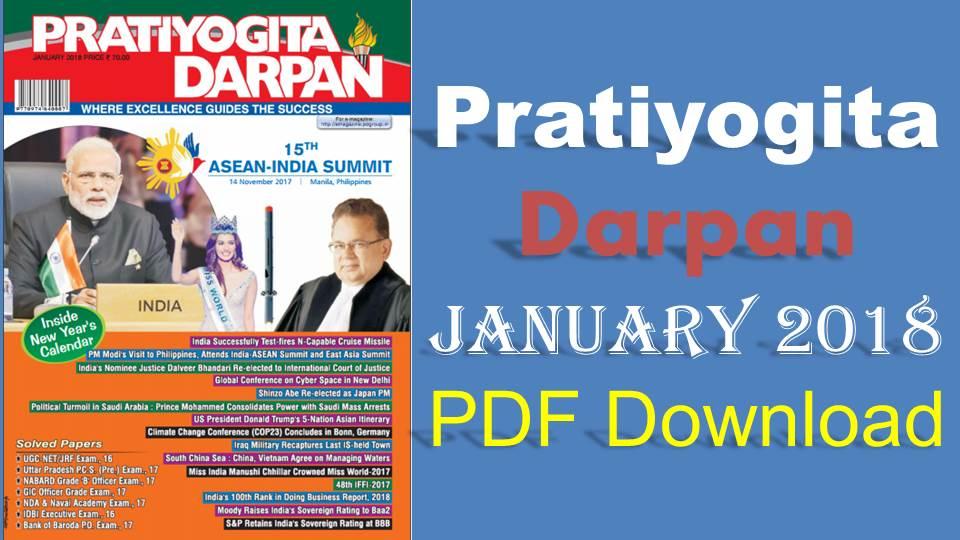 Pratiyogita Darpan January 2014 Epub Download