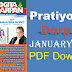Pratiyogita Darpan January 2018 PDF Download PD January Magazine Download