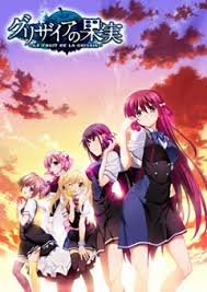 The Fruit of Grisaia PC Full Descargar ISO