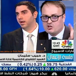 composite of OUS Swiss Royal Academy owner at an Arab CNBC and Alexandru Cumpanasu