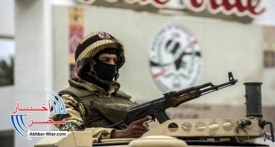 الجيش المصرى