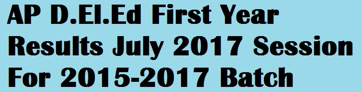AP D.El.Ed First Year Results July 2017 Session For 2015-2017 Batch