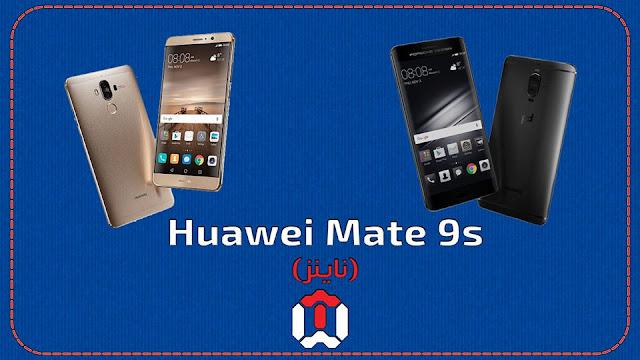 اخر اخبار هاتف Huawei الجديد Mate 9
