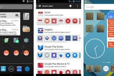Cara Mengganti Icon Android Tanpa Launcher