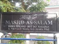 http://www.kaligrafi79.com/kaligrafi-masjid/kaligrafi-stainless/