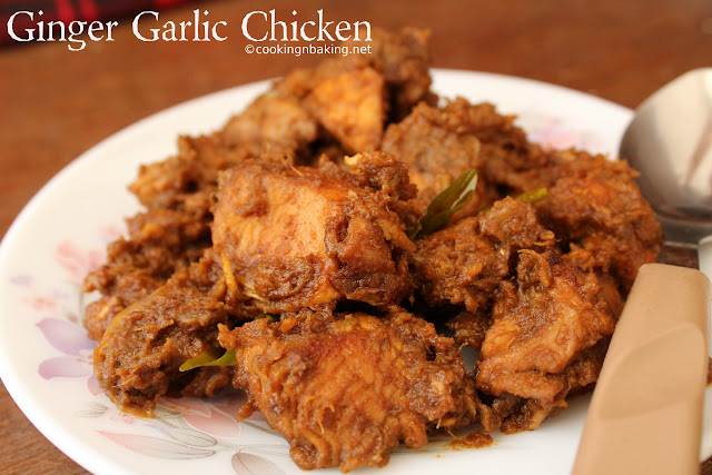 Ginger Garlic Chicken