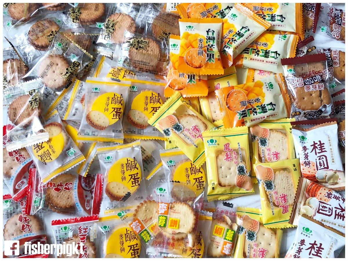 CP值爆錶的台灣伴手禮.【昇田麥芽餅】口味眾多.大推黑糖及鹹蛋味!