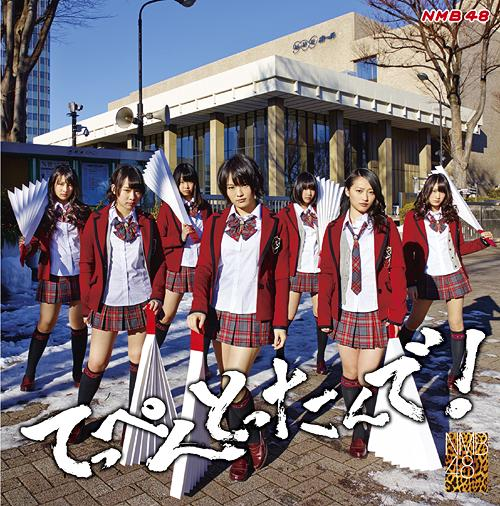 Download NMB48 – Teppen Tottande