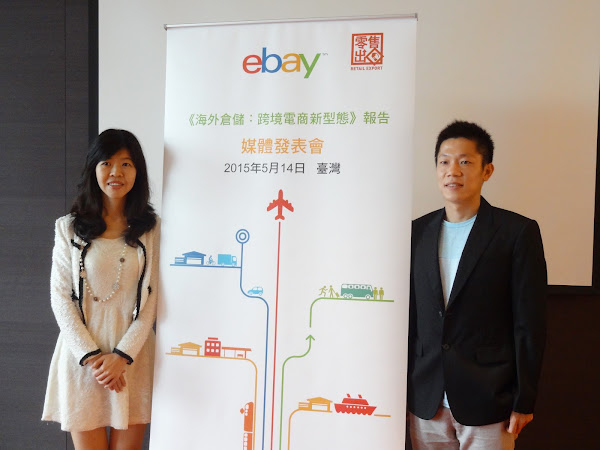 eBay跨境貿易事業部台灣區總經理林惠君、eBay賣家陳志峰