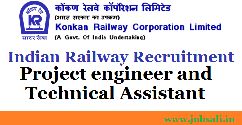 Konkan Railway Recruitment, Railway Jobs, railway Vacancy