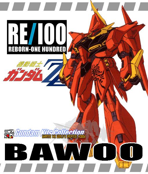 RE/100 AMX-107 Bawoo
