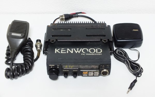 Kenwood TM-401A/B Mobile Radio