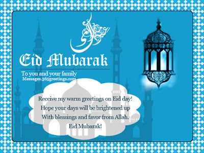 eid msgs for brother