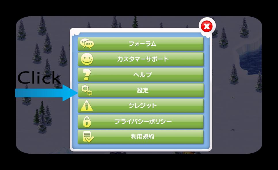 download game ice age village apk mod