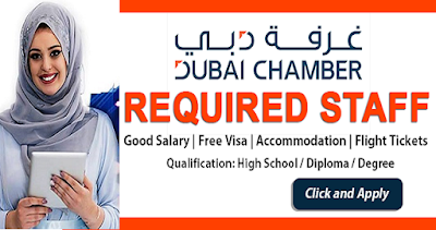Latest Job Vacancies at Dubai Chamber