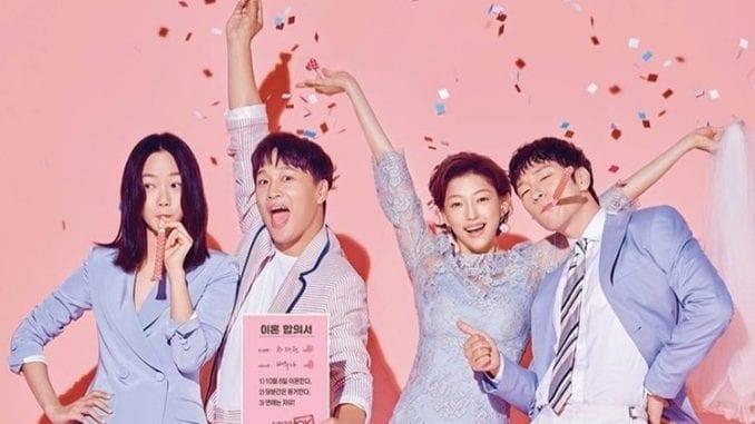 Drama Korea Matrimonial Chaos