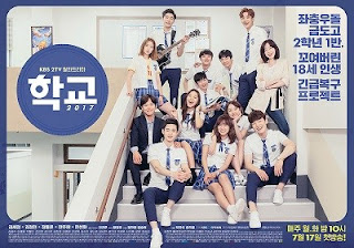 Download Drama Korea School (2017) Subtitle Indonesia