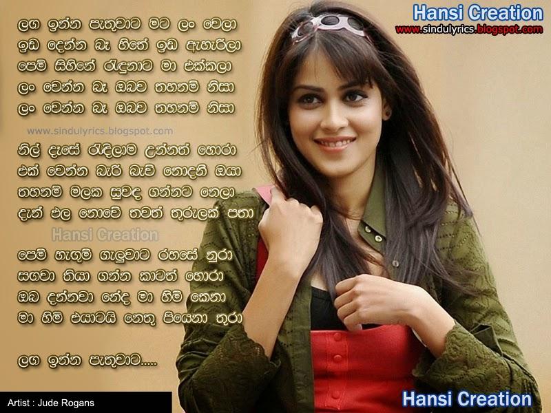 Sinhala mp3 album download.