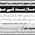 Kisan Support Services (Pvt.) Limited Islamabad Jobs