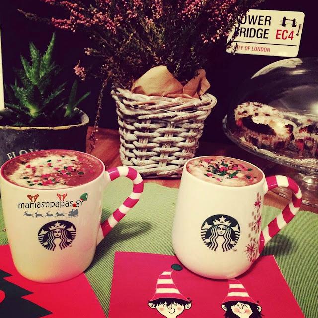 Μείγμα για Χριστουγεννιάτικη ζεστή σοκολάτα