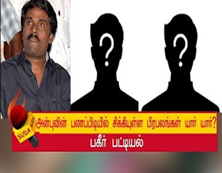 list of producers who had issues with anbuchezhiyan