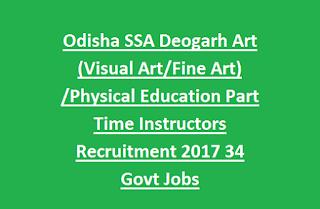 Odisha SSA Deogarh Art (Visual Art, Fine Art) Physical Education Part Time Instructors Recruitment 2017 34 Govt Jobs