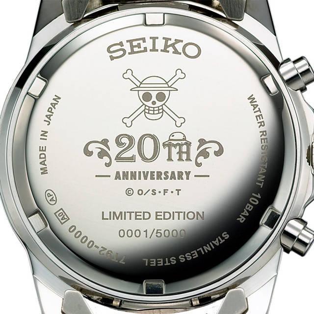 Tył zegarka One Piece