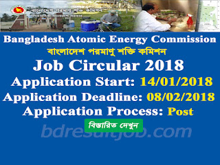 BAEC Bangladesh Atomic Energy Commission job circular 2018