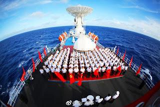 Misión del Yuanwang 3