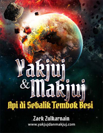 Ebook Malaysia - Yakjuj dan Makjuj