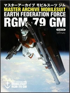 マスターアーカイブ モビルスーツ RGM-79 GM