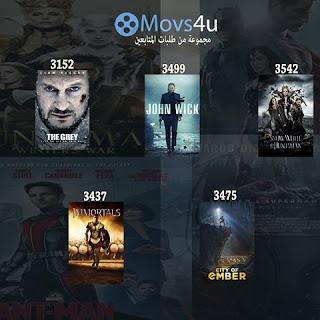 أفضل 5 مواقع لتحميل الافلام الاجنبية ومشاهدة الأفلام اون لاين