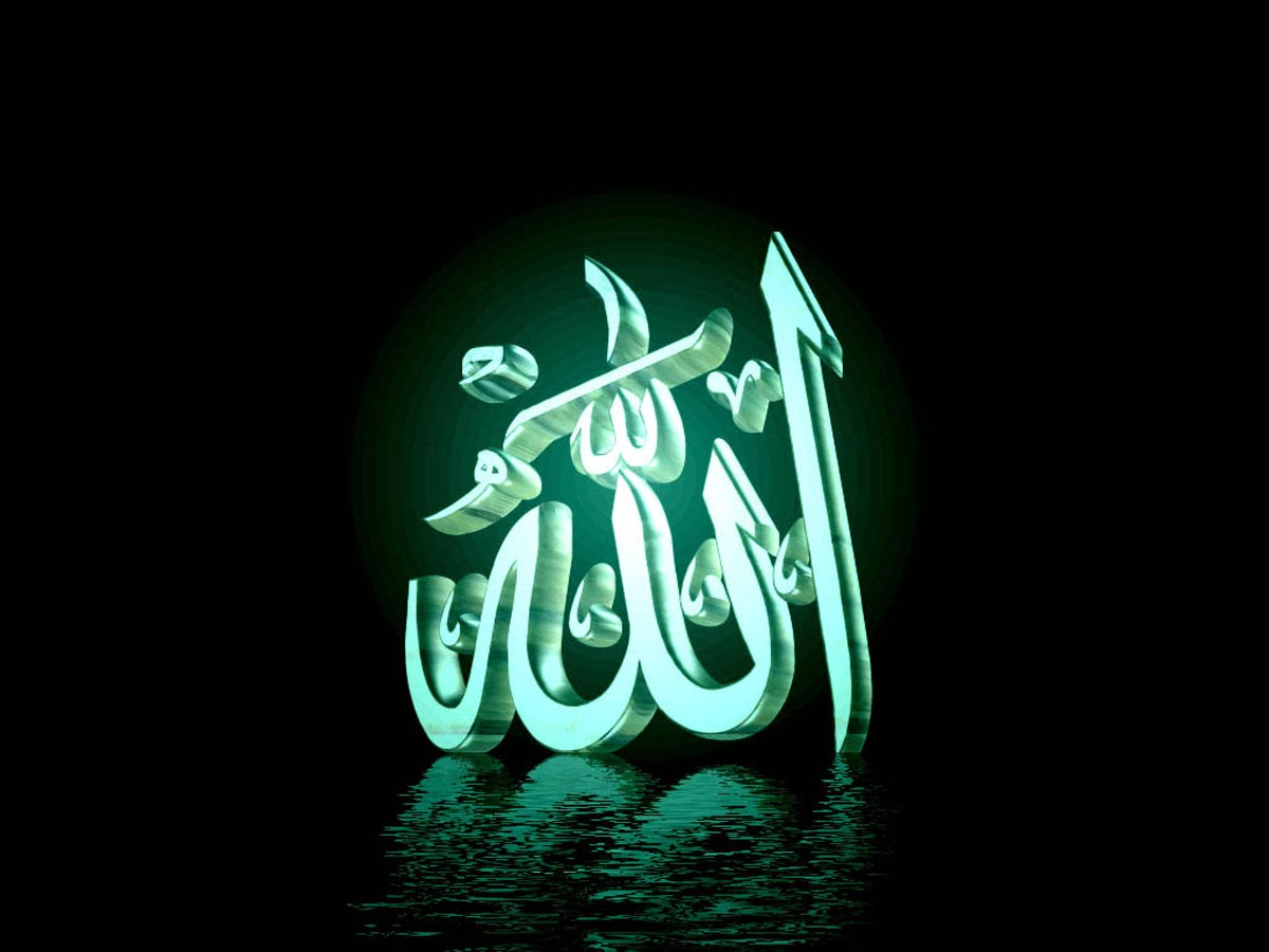 love in islamic perspective through the How to be closer to allah & attain his love  direction for success in this world and hereafter through  when one comprehends the basic theme of islamic.