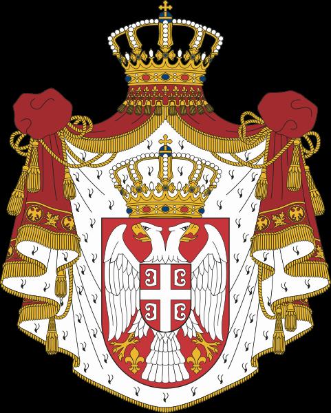 Lambang negara Serbia
