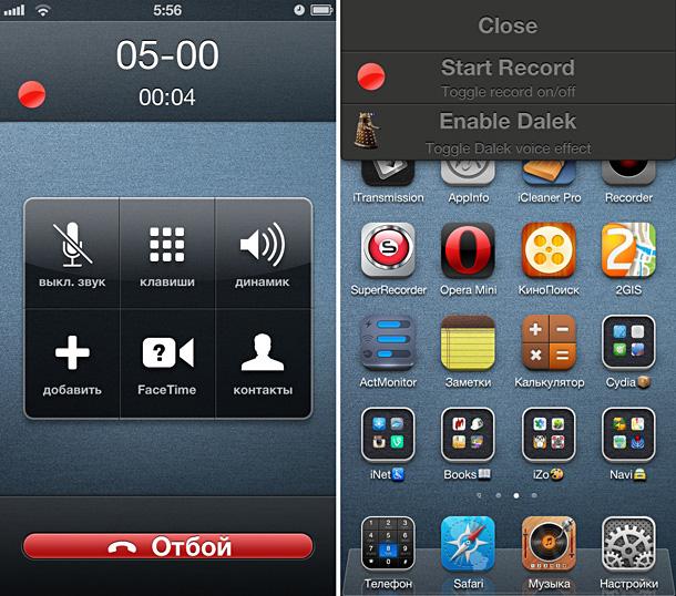 關於iPhone電話錄音這件事,硬要的話有這5種方法